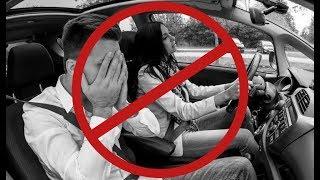 7 вещей которые ты делаешь НЕПРАВИЛЬНО когда гоняешь на машине! Жорик Ревазов.