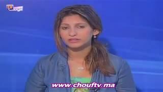اعتقال ملاكم مشهور متهم باغتصاب أطفال مغاربة و إسبانيين   شوف الصحافة