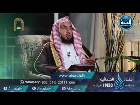 الحلقة السادسة عشرة - نهج النبي في تعامله مع عامة المسلمين