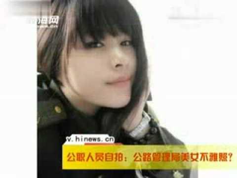 Nu canh sat Huong Ly bi duoi viec vi du sex