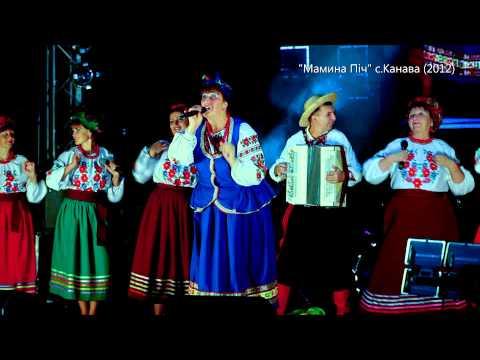 Наталя Фаліон та гурт