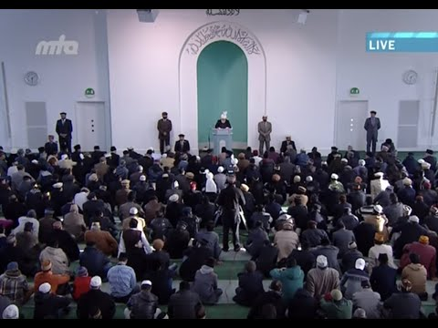Urdu Khutba Juma 10th January 2014