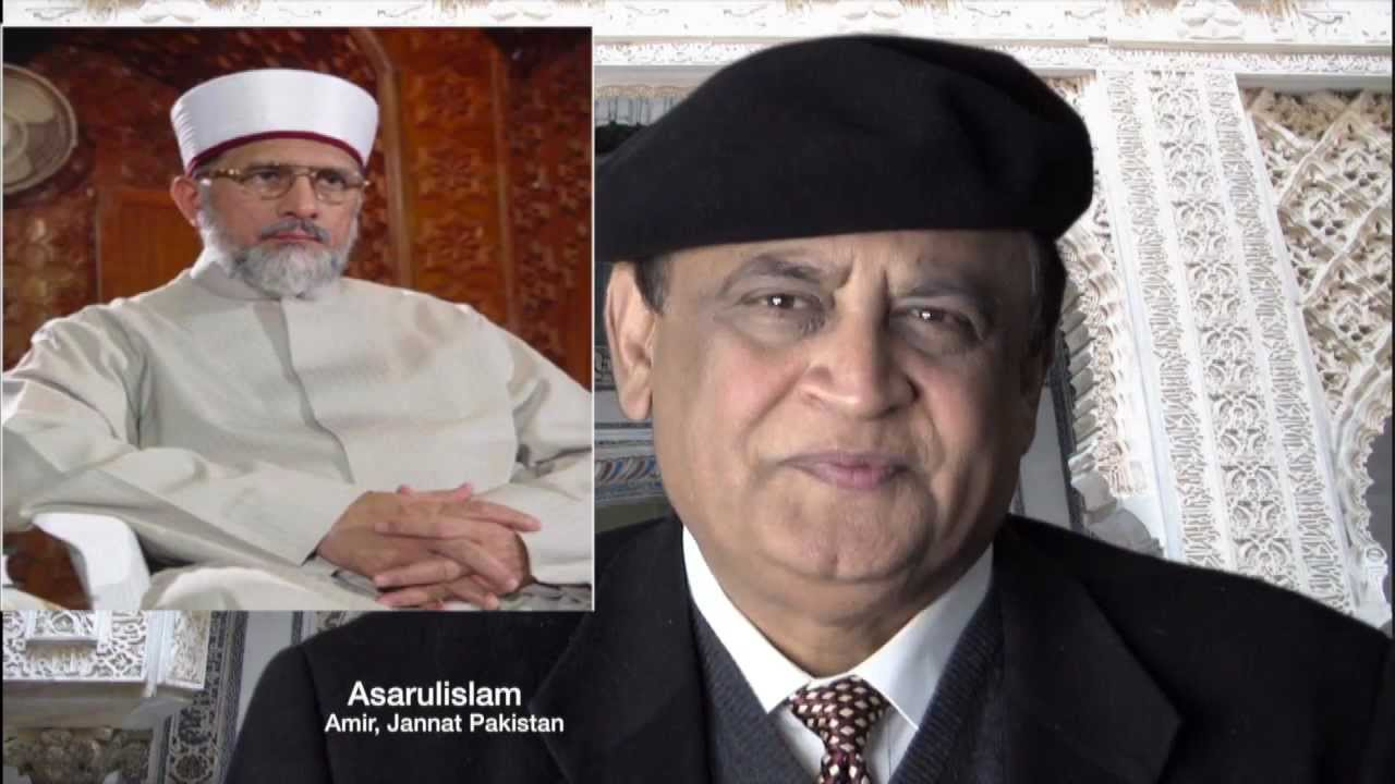 the mystery of tahir ul qadri Who and what is tahir ul qadri and, more importantly, who is behind him  those are the questions now racing through political pakistan,.