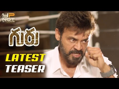 Guru-Telugu-Movie-Latest-Teaser