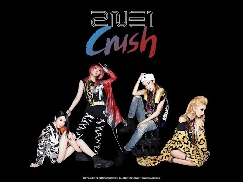 2NE1 - Crush (Romanized and English) Lyrics