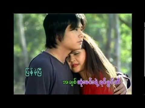 Mie Mie Win Pe - Naut Sone Minn Yae Yin Kwin Se (HD)