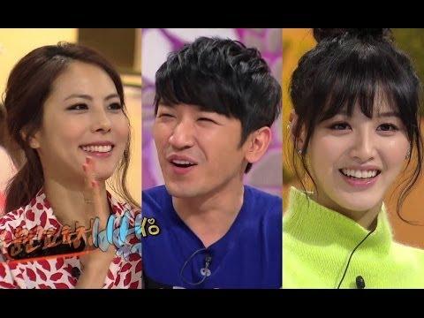Hình ảnh trong video Hello Counselor - Taeyeon of Girls' Generation
