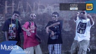 4 Kalliya - Hand Cuff  Original Official Video