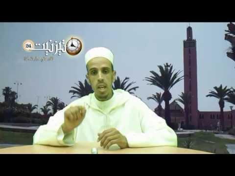 آداب المسلم في شهر رمضان 2