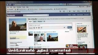 Facebook in mobile ratio increase