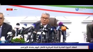 لحظة تقديم الأمين العام للحزب الحاكم بالجزائر استقالته على الهواء مباشرة