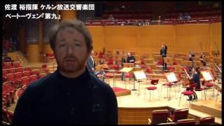 ケルン放送交響楽団』の YouTube...