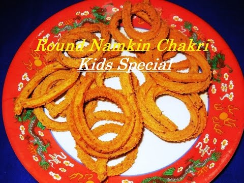 Round Namkin Chakri - Kids Special...