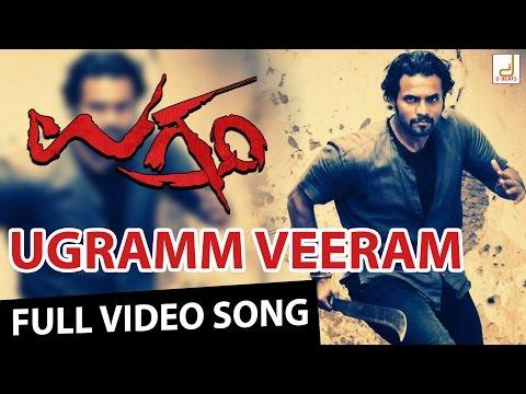 Ugramm - Ugramm Veeram Kannada Movie Full Video Song | Sri Murali | Prashanth Neel