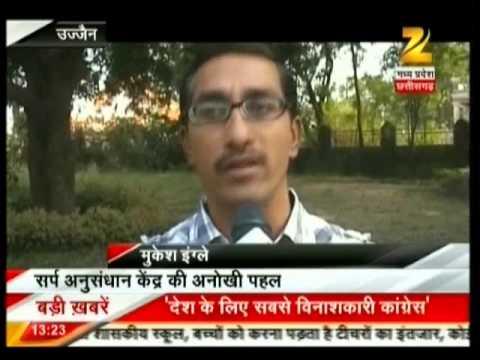 001  Zee MP 04 01 2014 Snake Park Ujjain