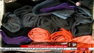 المغرب.. حصيلة مشجعة بعد أشهر من منع تسويق واستعمال الأكياس البلاستيكية