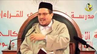 شرح كتاب جمع الجوامع في أصول الفقه - الدرس 19 - د محمد الروكي