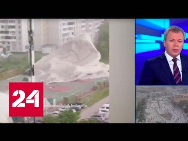 Ураган в Москве, 6 человек погибло