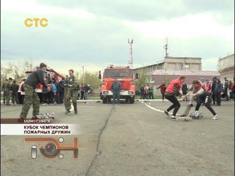 Кубок чемпионов пожарных дружин