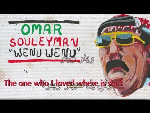 Thumbnail of video Omar Souleyman - Wenu Wenu (Official Audio)