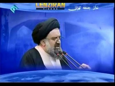 Part of Ahmad Khatami speech in Friday Prayer which was censored on the internet