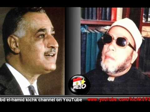 Sheikh booth - torture in the military prison at the time of Abdel Nasser