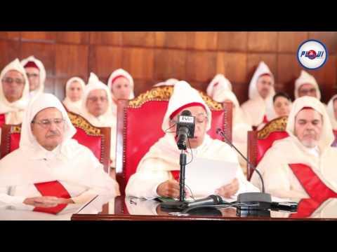 تنصيف الوكيل العام للملك بمحكمة النقض