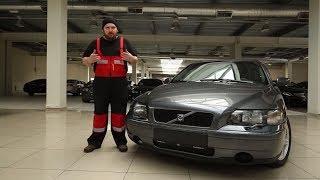 Подержанные автомобили. Вып.199. Volvo S60 2003. Авто Плюс ТВ