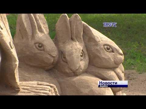 В день рождения Бердска наградили победителей фестиваля песчаных скульптур