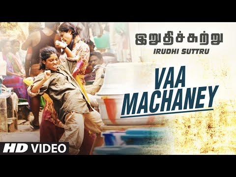 Vaa Machaney Full Video Song