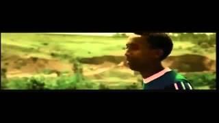 "Daniel Mihrete - Lalo ""ላሎ"" (Amharic)"