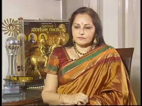 Manoj Tibrewal Aakash interviewed Film Actress & MP Jaya Prada for Ek Mulaqat