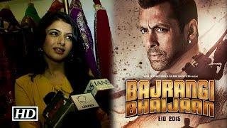 Maine Pyar Kiya fame Bhagyashree all praise for Bajrangi Bhaijaan