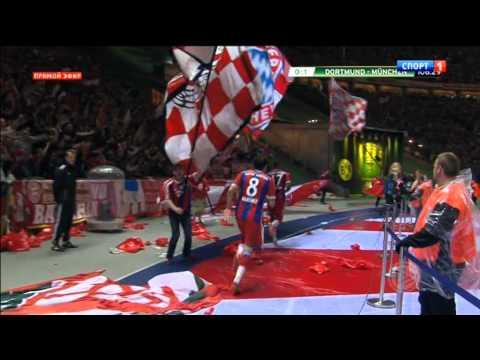 Borussia Dortmund vs Bayern Munich 0-1 Arjen Robben! - DFB Pokal 2014
