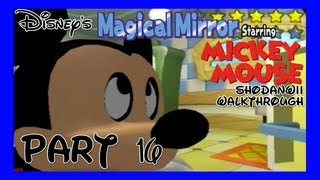 Disney's Magical Mirror Starring Mickey Mouse [16]