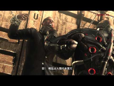 Metal Gear Rising: Revengeance TGS 2012 Trailer