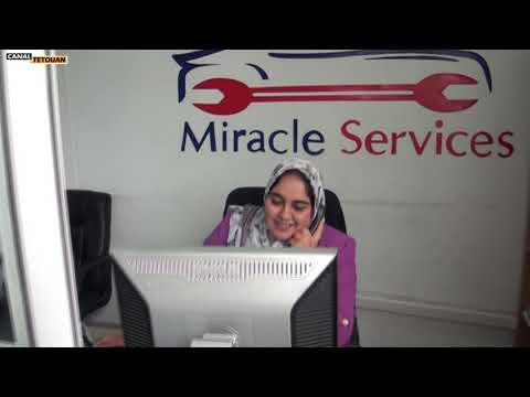 شركة Miracle Services لإصلاح السيارات بتطوان ترحب بكم (روبورتاج)