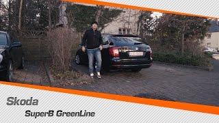 Skoda Superb GreenLine из Германии Денис Рем Дестакар