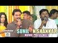 Sunil - N Shankar movie press meet..