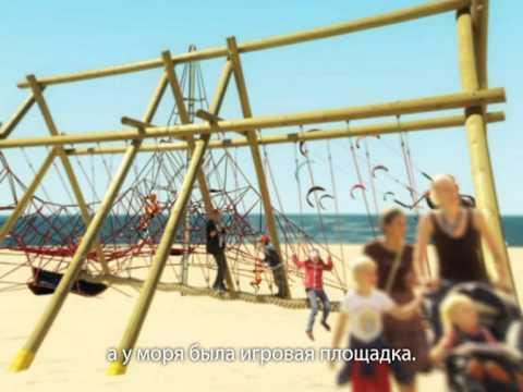 Смотреть видео Вентспилс это место, куда хочется приехать снова
