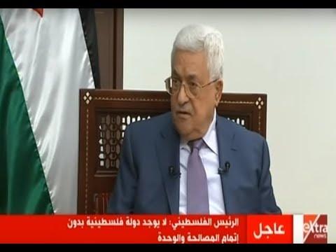 الرئيس في مقابلة مع CBC المصرية: لدينا رغبة شديدة للمصالحة لسحب ذرائع البعض