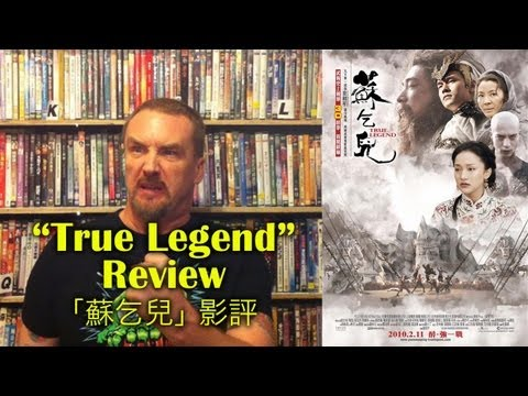 True Legend/蘇乞兒 Review