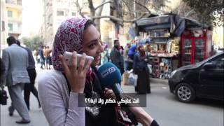 مصر العربية | ما تخليش مامتك تتصل بيك