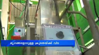 First hitech slaughter house in Kerala