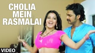 Cholia Mein Rasmalai-Censor Cut (Bhojpuri Hottest Video