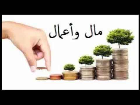 مال وأعمال 29.12.2015