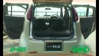 小 小掃把佬R2 Gadget Subaru R2