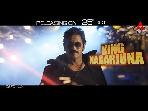 Bhai Telugu Movie Latest Teaser