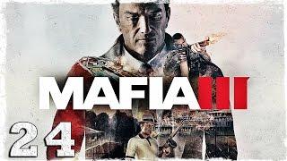 Mafia 3. #24: Разборки в депо.