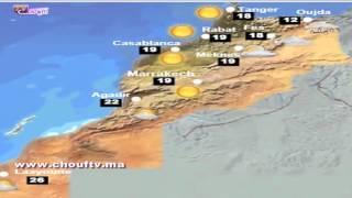أحوال الطقس 14-03-2014   الطقس
